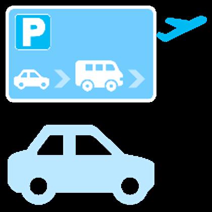 Park & Fly για Αυτοκίνητα